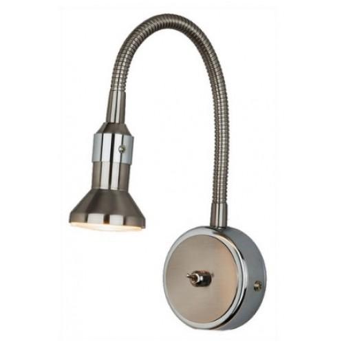 Светильник-подсветка Plisa 1215 на гибкой основе MR16 сатинир. никель/хром Эл/станд.