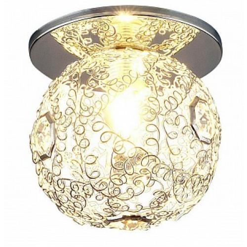 Точечный светильник 1002 G9 серебро (SL)