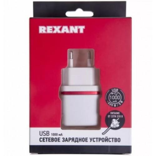 Сетевое зарядное устройство USB (СЗУ) 220V 5V 2100mA белое с зол. полоск. REXANT