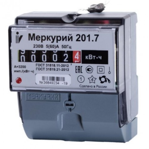 Счетчик 1-фазный МЕРКУРИЙ 201.7(8) 1тарифный 5(60)А 230В