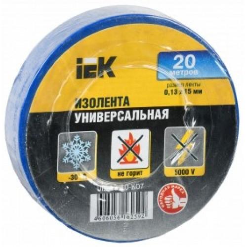 Изолента 0,13х15 мм Синяя 20м ИЭК