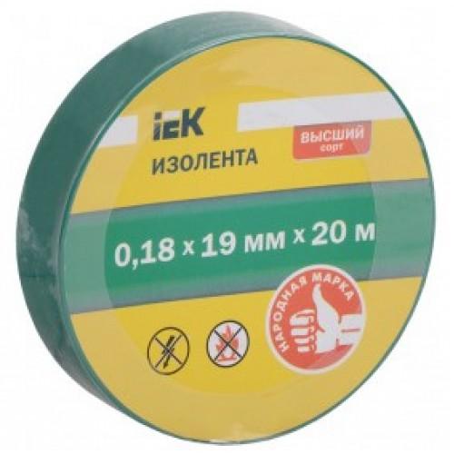 Изолента 0,18х19 мм зеленая 20м ИЭК