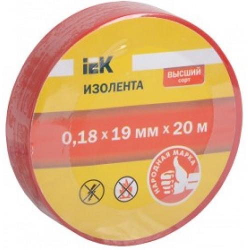 Изолента 0,18х19 мм красная 20м ИЭК