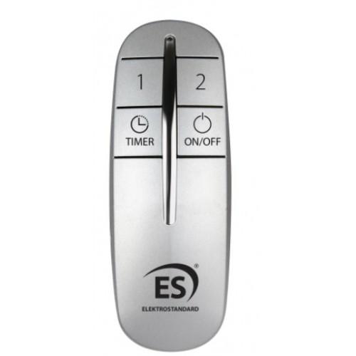 Пульт управления освещением Y9 (2канала) серебро Эл/станд.