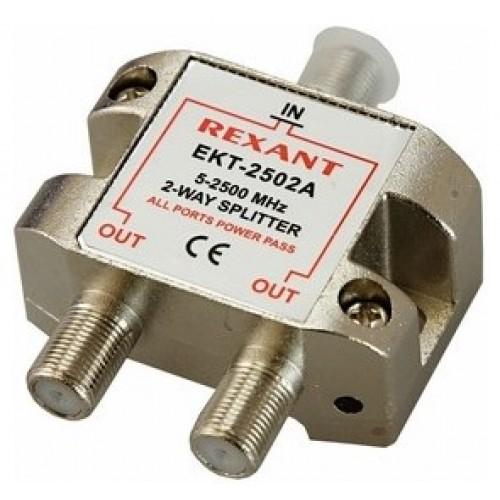 TV разветвитель на 2 выхода под F-разъем 5-2500 МГц СПУТНИК REXANT (краб) 05-6201