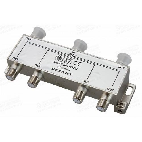TV разветвитель на 6 выходов под F-разъем 5-1000 МГц REXANT (краб) 05-6004