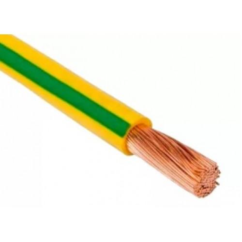 Провод ПВ 3 1х2,5 ГОСТ (ПУГВВ) мягкий ж/зеленый