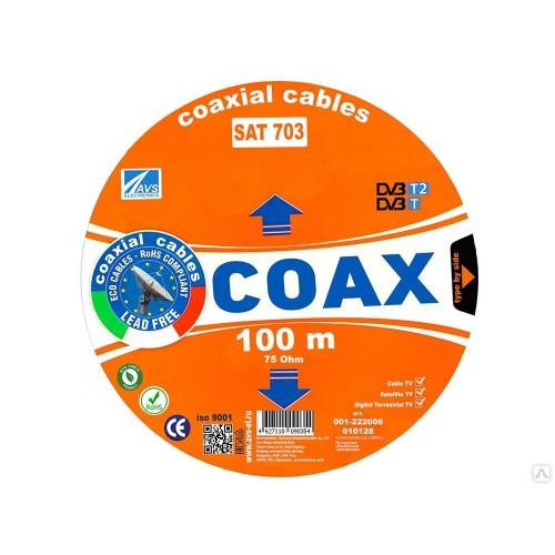 Кабель TV SAT-703 медь, для наружных работ AVS Electronics 001-222004/010112