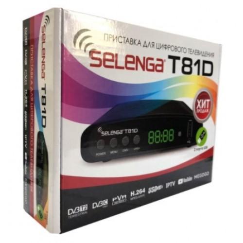 """Ресивер (приставка цифровая DVB-T2) """"SELENGA"""" T81D (Rexant) 32-0207"""
