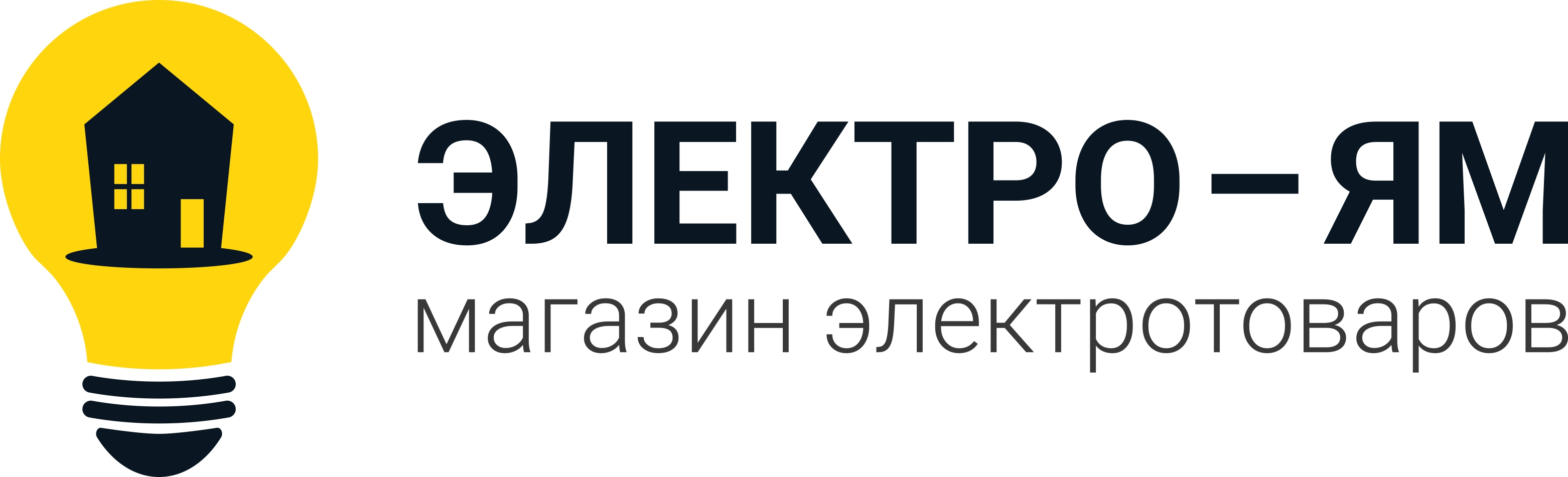 Магазин электротоваров Электро - ЯМ